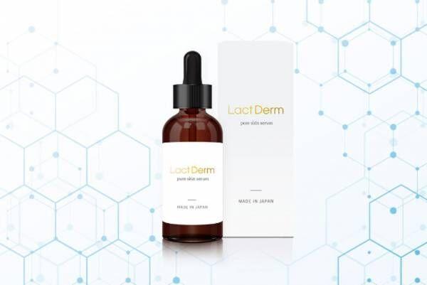 美肌フローラ美容液『LactDerm』の先行販売プロジェクトに注目!