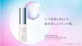 シワ改善と美白を叶える全顔タイプの美容液新登場