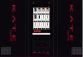 渋谷にKATEの自動販売機が期間限定登場