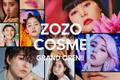 コスメ専門モール「ZOZOCOSME」オープン