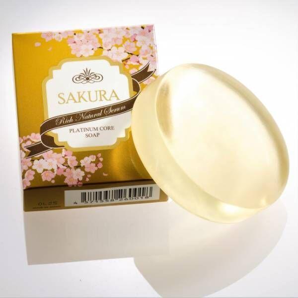 洗顔後のツッパリ感なし!洗ってうるおうプラチナムコアソープ「SAKURA」