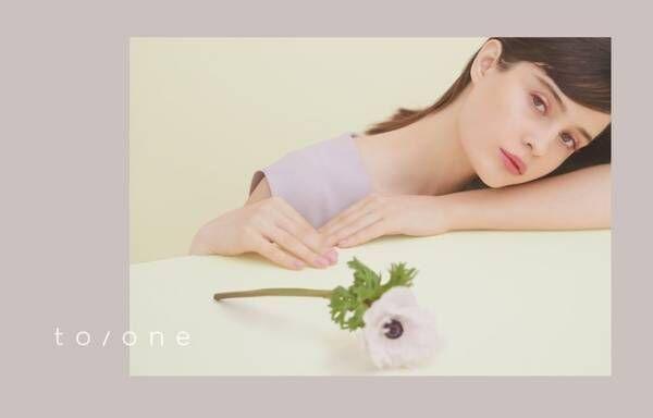 シルクの軽さとツヤ、花エキスのうるおい処方で紫外線をブロック!新UVプロテクター