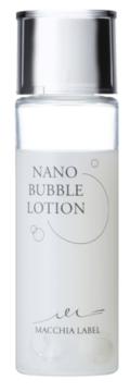 振るだけでナノバブルが発生する化粧水が新登場
