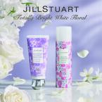 【JILL STUART Beauty】ホワイトフローラル香る2種のUVケア新発売。