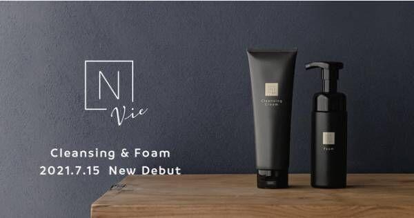 「N organic Vie」大人肌に優しく寄り添う洗顔&クレンジング新発売