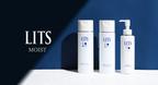 植物幹細胞コスメ『LITS』が化粧水を25%増量&ミルク美容液を新発売