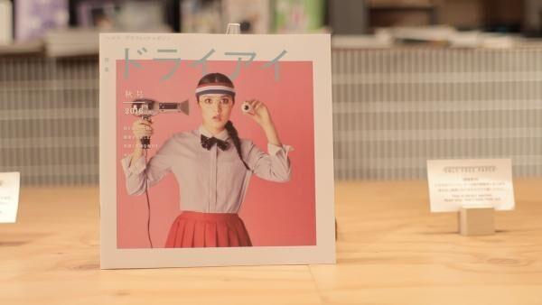 ONLY FREE PAPER 3選 〜妄想星占いで最高の運気を確認〜