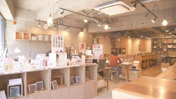 大人の週末が変わる!最先端シェア工房「Makers' Base Tokyo」