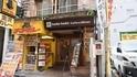 パンケーキ×クッキー♡ 「hole hole cafe&diner」の新感覚ハイブリッドスイーツ
