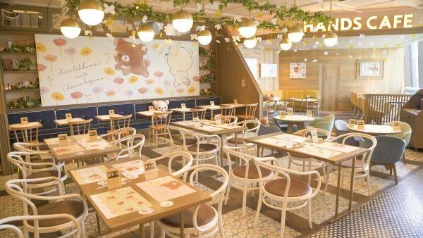 コリラックマがカフェに♡ 期間限定オープン!「コリラックマ×ハンズカフェ」