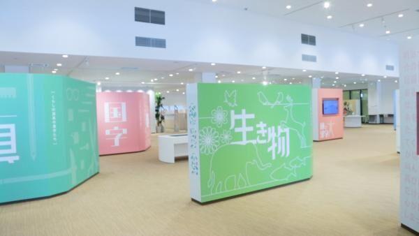 日本で唯一! 体験型ミュージアムで漢字の魅力を再発見