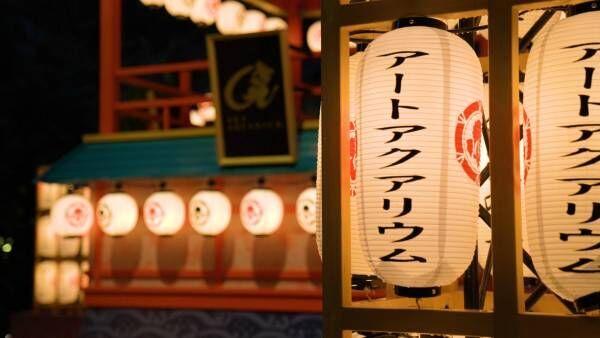 この夏の最注目スポット! 8,000匹の金魚が舞う竜宮城