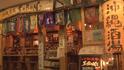 そんなものまで!? 本場の料理を完全再現する沖縄酒場