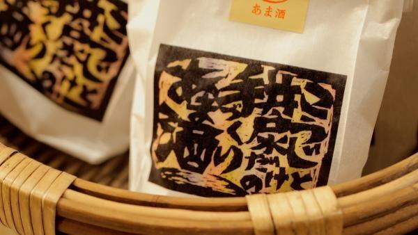 「星のや軽井沢」で買いたい! 厳選おすすめお土産3選