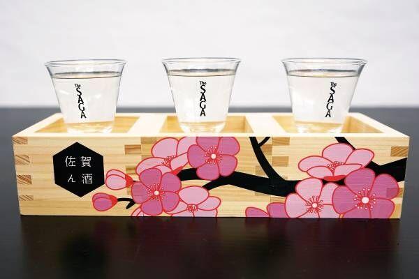 一足早くお花見気分!佐賀の日本酒が楽しめる期間限定BARがオープン