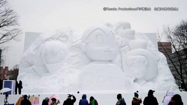 2月12日まで開催中!白銀の芸術祭「さっぽろ雪まつり」