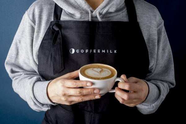 日本初!? ミルクが主役のコーヒーショップが新オープン