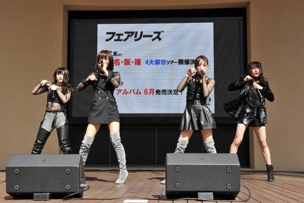 「フェアリーズ」にサプライズ!2nd アルバム・ツアーが決定
