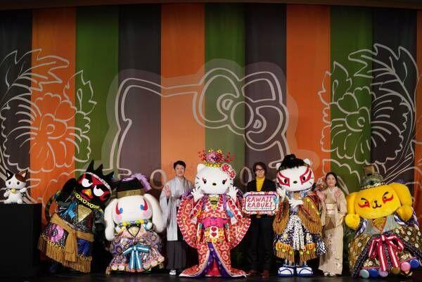 サンリオキャラクターたちが歌舞伎ミュージカルに挑戦!?