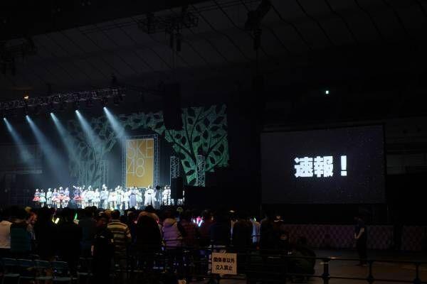 SKE48、5年ぶりの 東京冠レギュラー番組が決定!