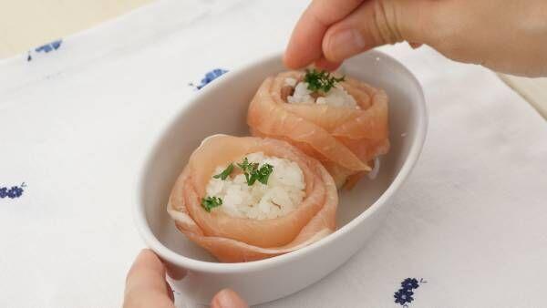 お出かけご飯の格上げレシピ! フォトジェニックな「バラのおにぎり」