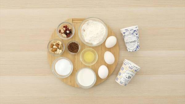 お出かけご飯の格上げレシピ! 型なしでOK「紙コップチョコシフォン 」