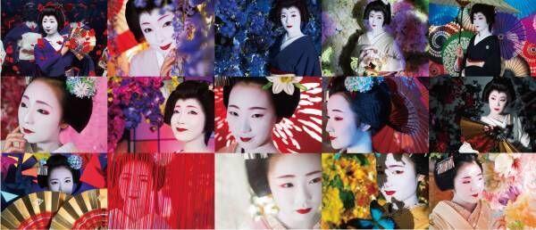 「蜷川実花写真展 UTAGE」4月14日から京都にて開催!