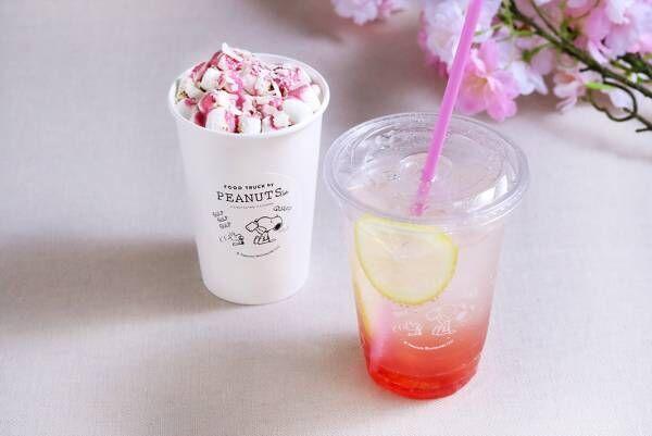 「PEANUTS Cafe」お花見にぴったりの新メニューが登場