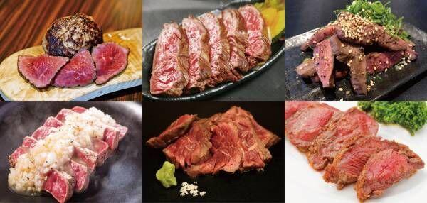 「ルトロン」×「肉フェス」がコラボ! 会員限定の優先席を提供