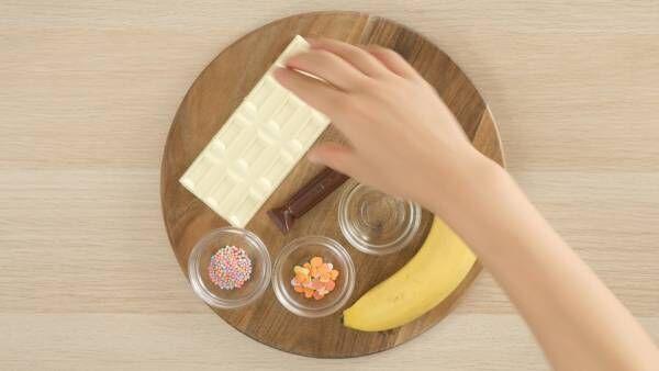 チョコに浸すだけ!簡単なのに超キュートなおばけチョコバナナ