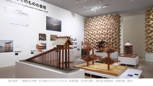 千利休の茶室を再現。建築を学べる森美術館の企画展