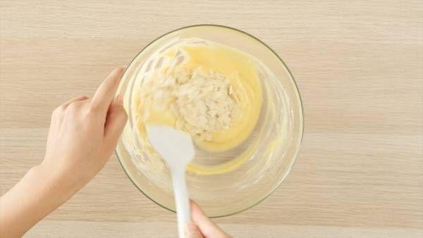 卵焼き器で簡単おやつ! ふわふわアーモンドチーズドッグ