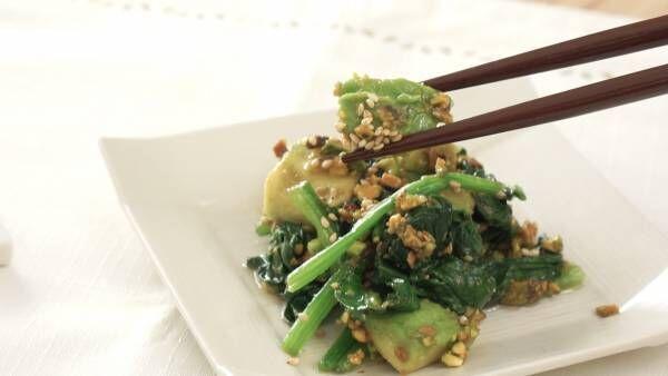 葉物野菜で簡単もう一品。ほうれん草とアボカドのピスタチオ和え