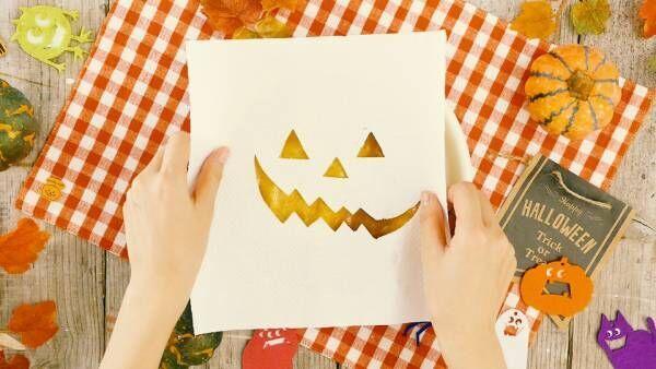 ハロウィンにぴったり!「かぼちゃのハロウィンパイ」の簡単レシピ