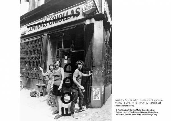 「ビームス、待望のアジア初開催「ゴードン・マッタ=クラーク展」とコラボ」