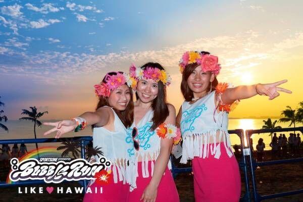 日本最大級の泡フェス!「バブルラン LIKE・HAWAII」