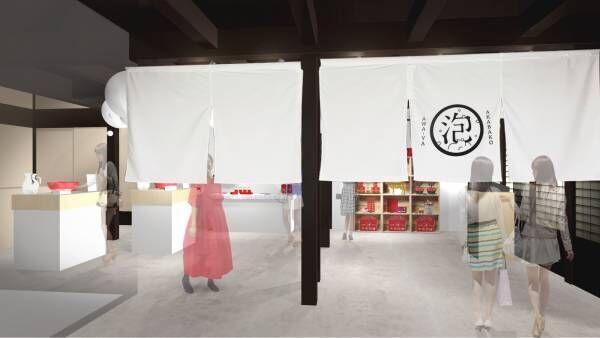 泡を楽しむ「赤箱 AWA-YA 」が京都で初開催!