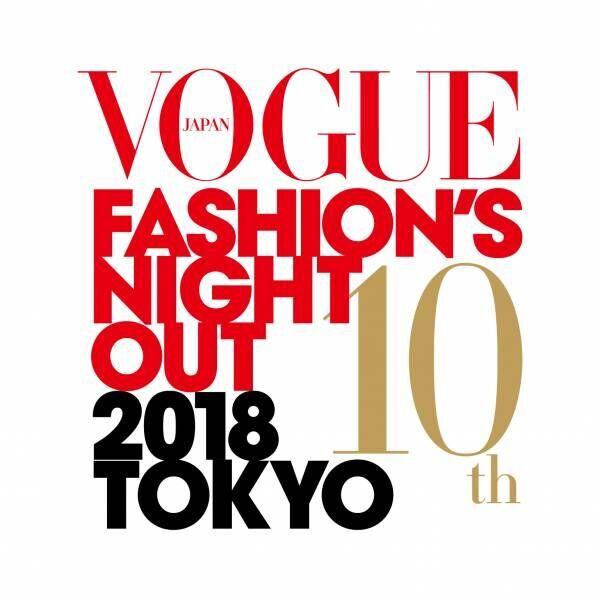 豪華ゲスト出演!世界的ファッションの祭典「FNO 2018」
