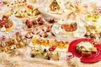 「シンデレラ」×「クリスマス」 とびきり豪華なデザートブッフェ♡