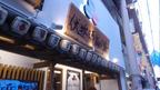 京都・伏見「伏水酒蔵小路」で利き酒デビューしよう