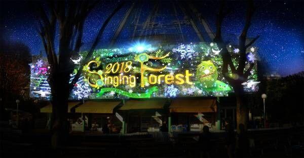 としまえん×NAKED「Toshimaen Singing Forest 2018」開催!