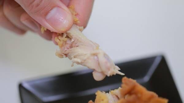 ケンタッキー「オリジナルチキン」の上手な食べ方  肉厚&ジューシーで満足度No.1のサイ(腰)