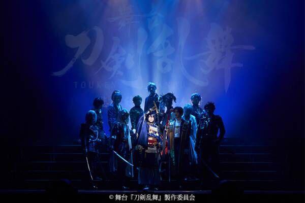 舞台「刀剣乱舞」シリーズ最新作が2019年に上演決定!