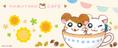 「ハム太郎カフェ」東京・埼玉で2019年1月に開催決定なのだ!