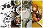 デザイン一新!「PEANUTS Cafe 中目黒」リニューアルオープン