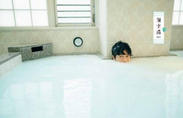 連載第1回「斉藤湯」も紹介!『銭湯と和菓子と田中圭(仮)』発売決定