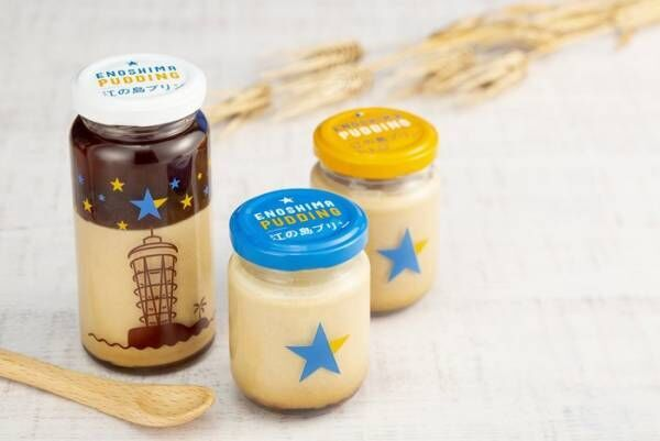 江の島の新みやげ!健康大麦のプリン専門店「江の島プリン」オープン