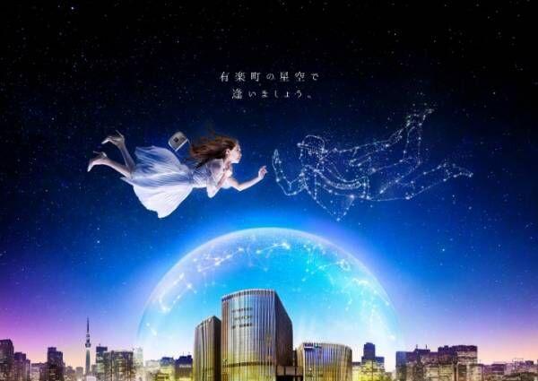 「プラネタリア TOKYO」平原綾香&人気声優の新作が4月上映決定!