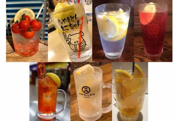 名店が大集合!「レモンサワーフェスティバル 2019 IN 東京」