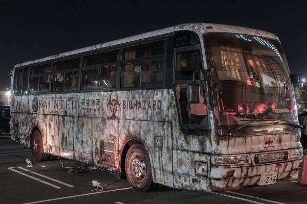 廃バスで恐怖体験!世界初の走るお化け屋敷「オバケバス」が登場